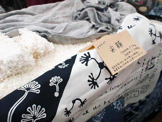 熊本県菊池市の「発酵農園ジャー村」はできたての麹を計り売り!