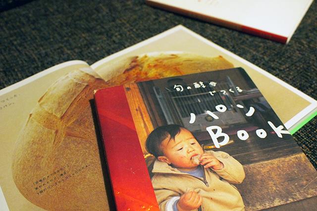 2002年『旬の酵母でつくるパンBook(自然食通信社)』を制作。当時はまだ知る人ぞ知る存在だった天然酵母の本。