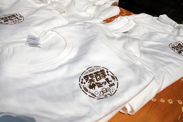 「発酵サミット2018 in 犬山」のTシャツ