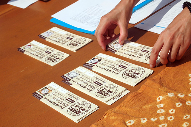 「発酵サミット2018 in 犬山」のチケット