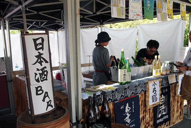 澤田酒造さんが『日本酒Bar』を展開