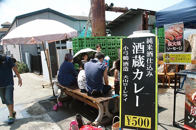 日本酒バーの横では、犬山産の野菜を使った素揚げ野菜、カレー、うどんなど、お祭り気分をあげるメニューがたくさん。 どれも発酵食がたっぷり使われていました。食べながらみなさんが囲んでいるのは、足湯ならぬ足冷水。