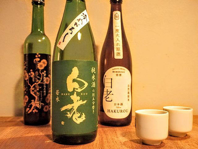 澤田酒造 白虎