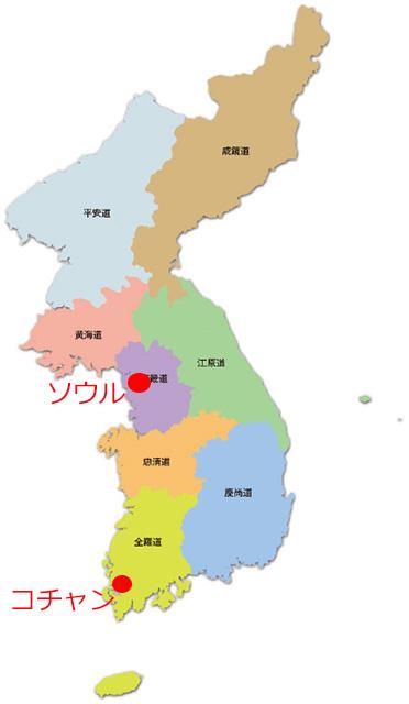 念願のキムジャン体験!ソウルからチョルラド(全羅道)北部にあるコチャン(高敞)へ