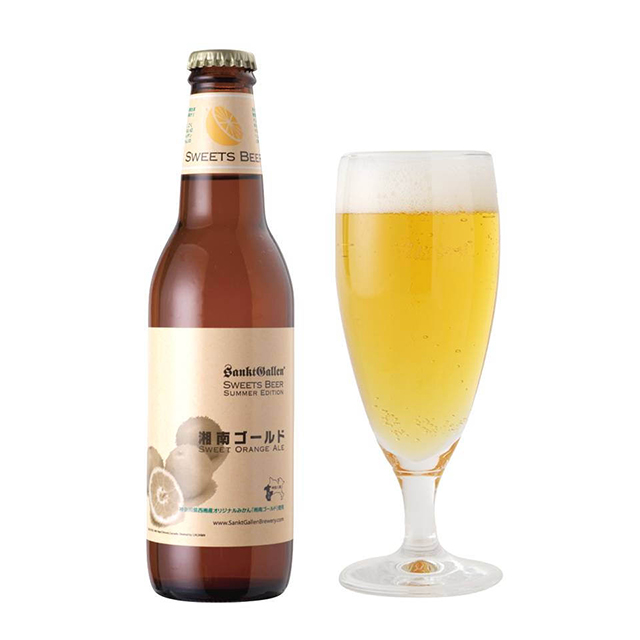 サンクトガーレンのフルーツビール「湘南ゴールド」