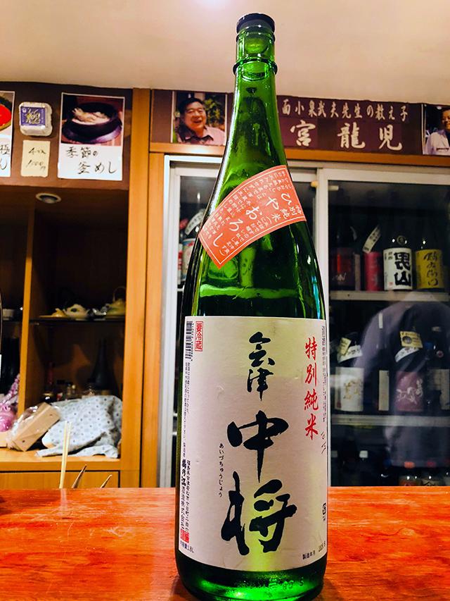 福島県会津若松市の「鶴乃江酒造」による『会津中将(あいづちゅうじょう)』冷やおろし