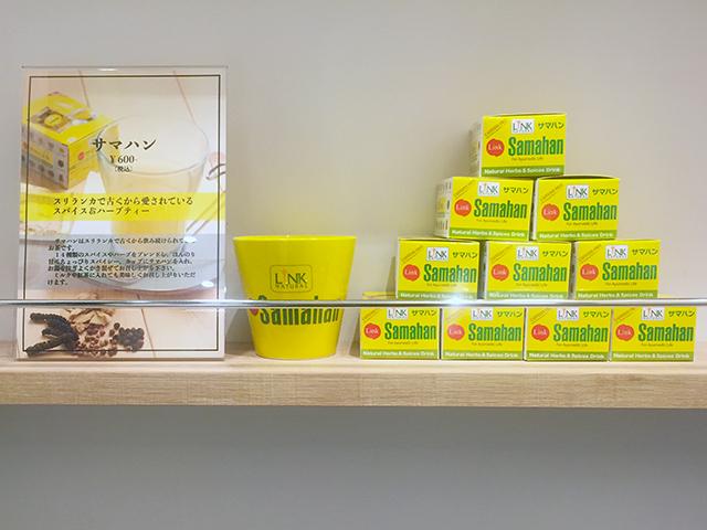 発酵ドリンク専門店『東京850 STAND』店内では、サマハンの販売も
