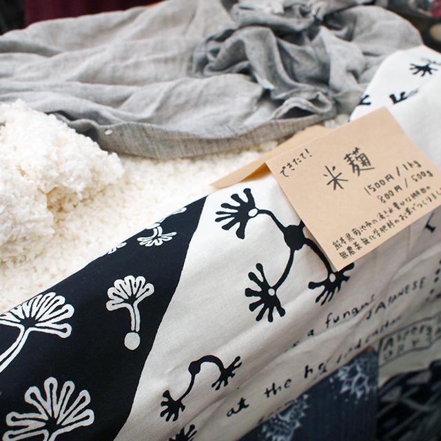 九州の発酵が勢ぞろいした活気あふれる2日間「発酵フェス糸島vol.1」