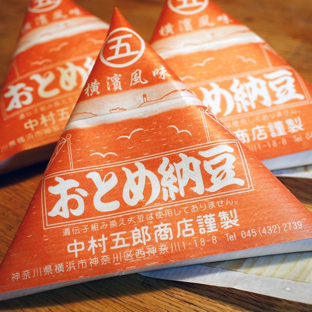 箸が折れそうな粘り!横浜の老舗納豆屋『おとめ納豆』が数量限定販売の理由