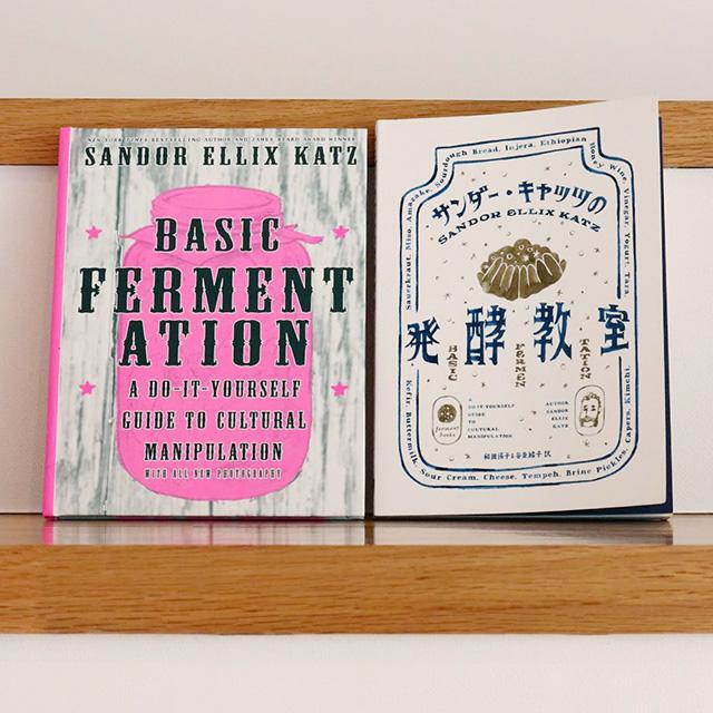 『サンダー・キャッツの発酵教室』ができるまで。出版社「Ferment Books」のこれから。編集者・ワダ ヨシさんに聞きました!