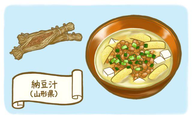 納豆汁(山形県)