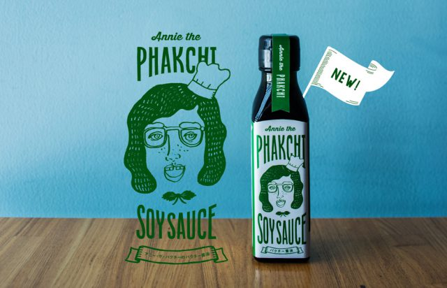 Annie the Phakchi Soy Sauce(アニー・ザ・パクチー・ソイソース)