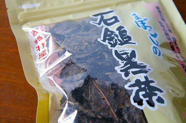 愛媛県の石鎚地区の幻のお茶、「石鎚黒茶(いしづちくろちゃ)」