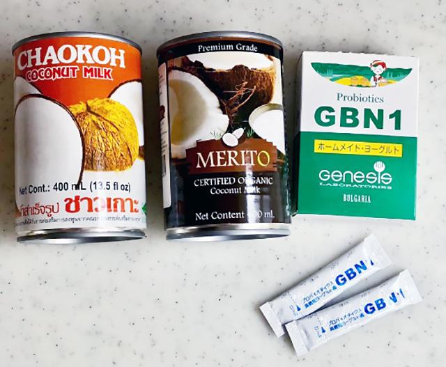 市販されているヨーグルト種菌とココナッツミルク