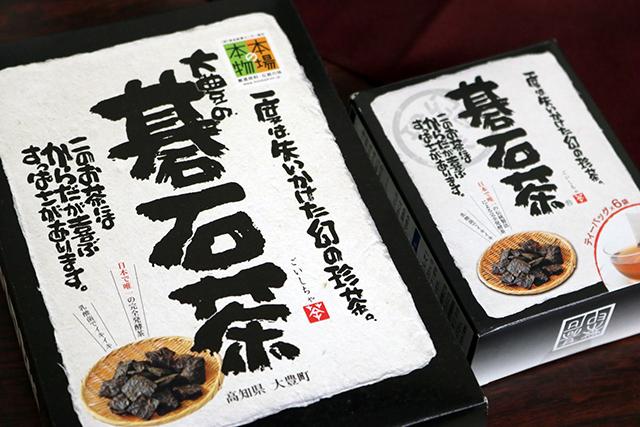碁石茶のパッケージ