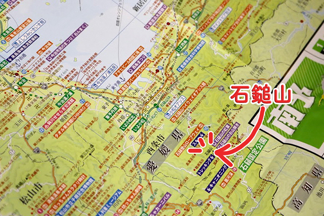 「伊予の高嶺」とも呼ばれ、日本百名山にも数えられる名峰・石鎚山