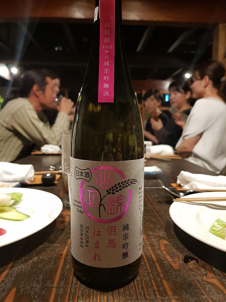 山田屋商店さんの純米吟醸『但馬ほまれ』