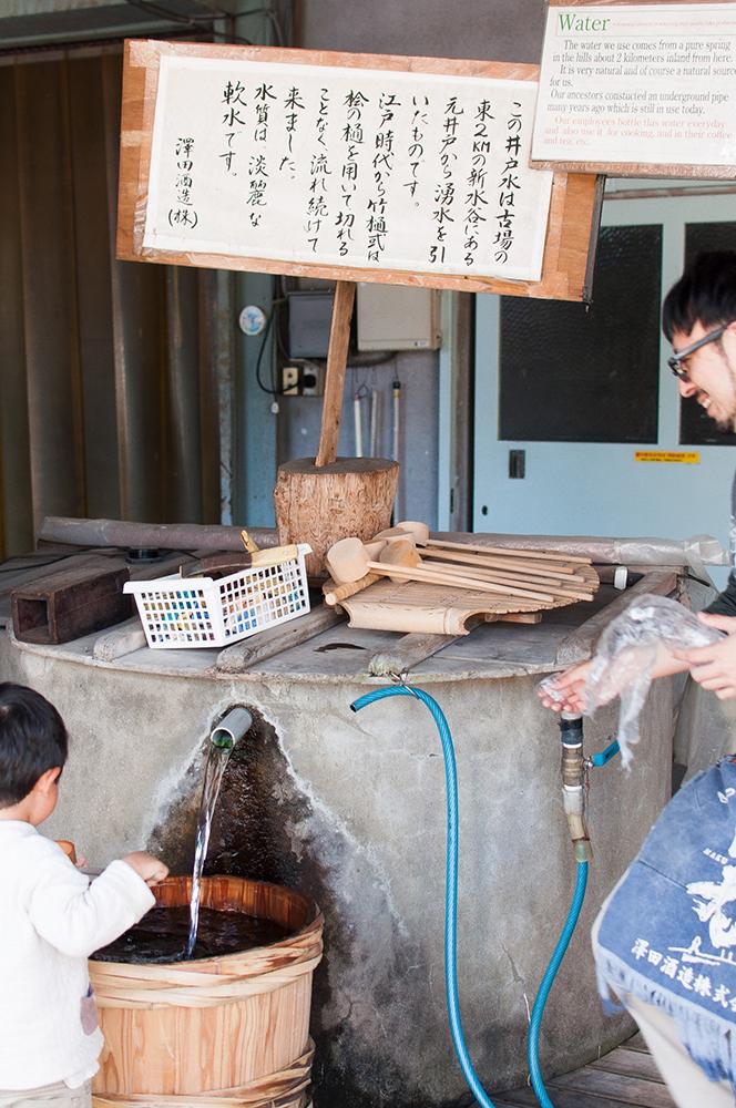 知多半島丘陵部「新水谷」の湧き水を引いた、澤田酒造の井戸水