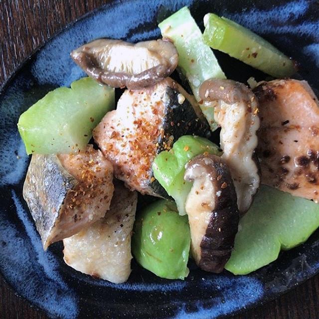 立冬(りっとう)の二十四節気発酵レシピ│発酵調味料で作る、チャーテ(ハヤトウリ)・ヤーコン・菊芋などの珍しい野菜のレシピ