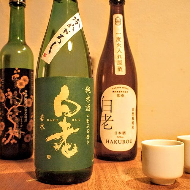 愛する蔵、飲んで応援。麹室全焼被害の「澤田酒造」再建を願って