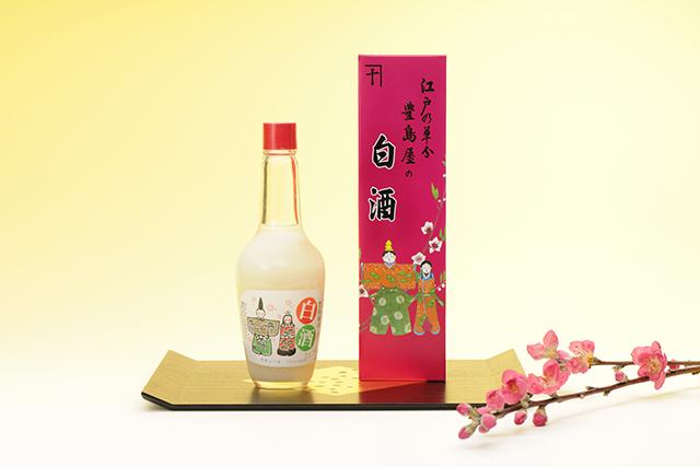 ひな祭りには、東京の蔵元・豊島屋酒造さんの「白酒(しろざけ)」を