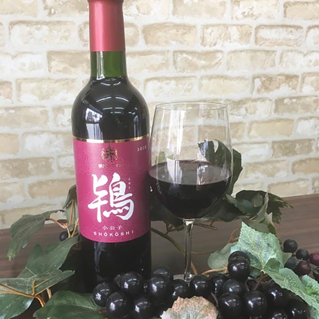 「ワイナリーこのはな」の『鴇(ときと)』赤ワイン