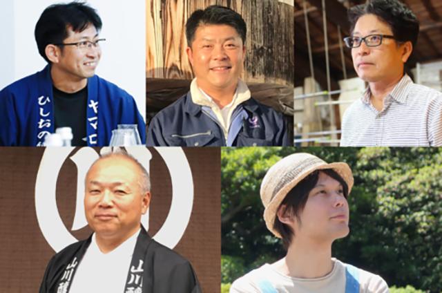 TALK3 新桶が繋ぐ発酵文化