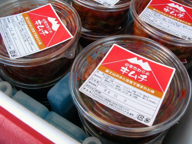 田家たむらのキムチ_やまなし美味しい甲斐_山梨農業まつり_発酵食品サミットinやまなし:haccola 発酵ライフを楽しむ「ハッコラ」