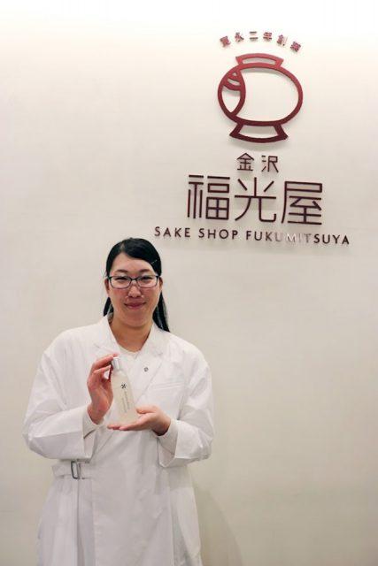福光屋 醗酵研究所 係長 上田琴美さん